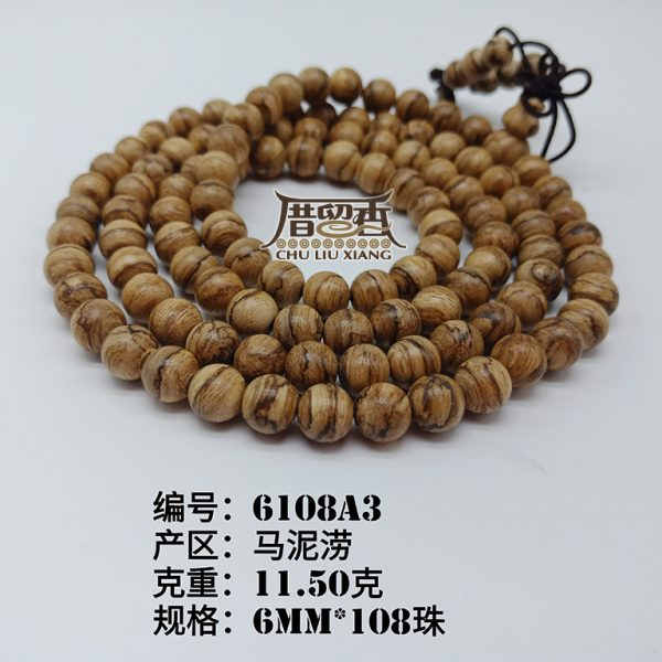 Weight : 11.50 g | Size : 6mm | Number of beads : 108 pcs
