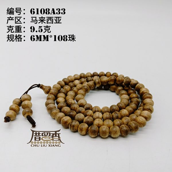 Weight : 9.5 g | Size : 6mm | Number of beads : 108 pcs