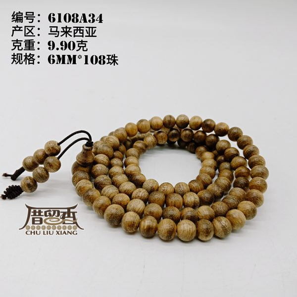 Weight : 9.90 g | Size : 6mm | Number of beads : 108 pcs