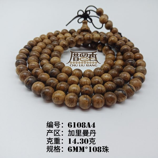 Weight : 14.30 g | Size : 6mm | Number of beads : 108 pcs