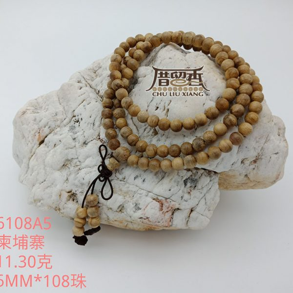 Weight : 11.30 g | Size : 6mm | Number of beads : 108 pcs