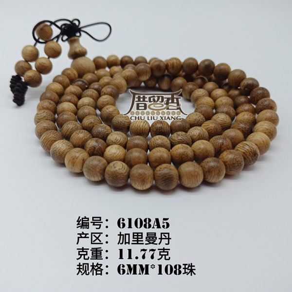 Weight : 11.77 g | Size : 6mm | Number of beads : 108 pcs