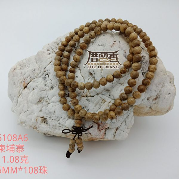 Weight : 11.08 g | Size : 6mm | Number of beads : 108 pcs