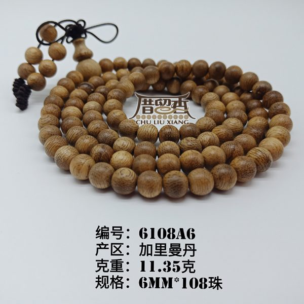 Weight : 11.35 g | Size : 6mm | Number of beads : 108 pcs