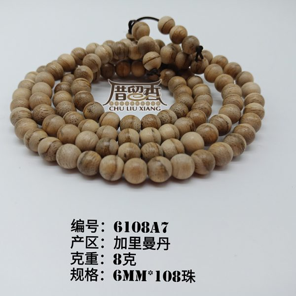 Weight : 8 g | Size : 6mm | Number of beads : 108 pcs