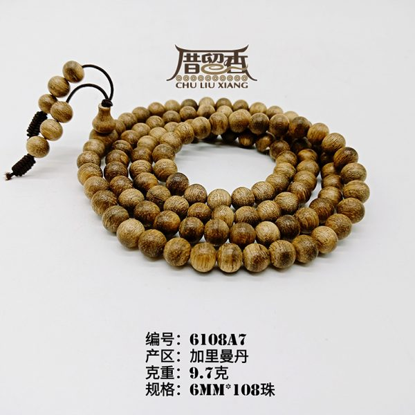 Weight : 9.7 g | Size : 6mm | Number of beads : 108 pcs