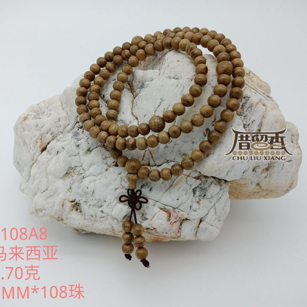Weight : 8.70 g | Size : 6mm | Number of beads : 108 pcs
