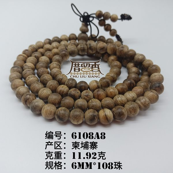 Weight : 11.92 g | Size : 6mm | Number of beads : 108 pcs