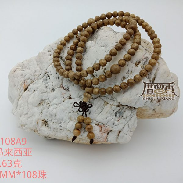 Weight : 8.63 g | Size : 6mm | Number of beads : 108 pcs