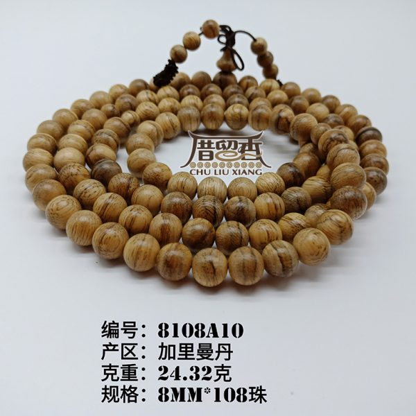 Weight : 24.32 g | Size : 8mm | Number of beads : 108 pcs