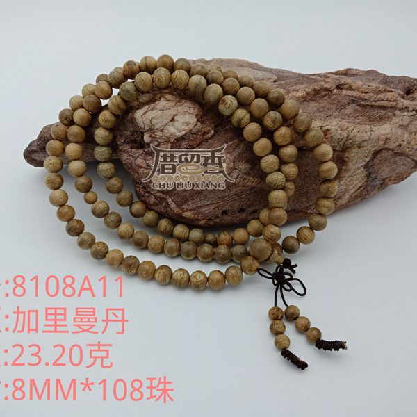Weight : 23.20 g | Size : 8mm | Number of beads : 108 pcs
