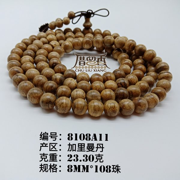 Weight : 23.30 g | Size : 8mm | Number of beads : 108 pcs