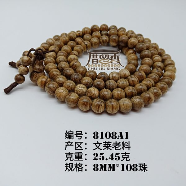 Weight : 25.45 g | Size : 8mm | Number of beads : 108 pcs