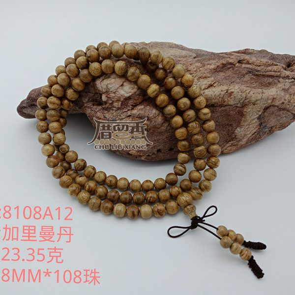 Weight : 23.35 g | Size : 8mm | Number of beads : 108 pcs