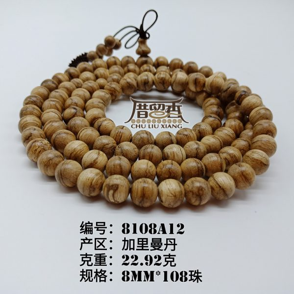 Weight : 22.92 g | Size : 8mm | Number of beads : 108 pcs