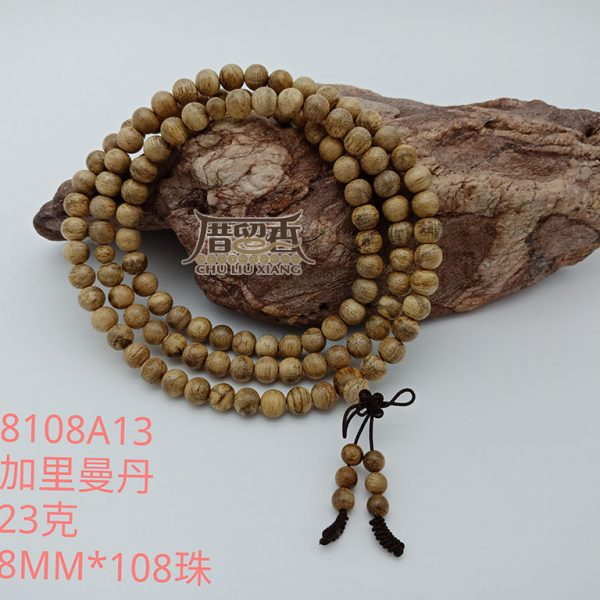 Weight : 23 g | Size : 8mm | Number of beads : 108 pcs