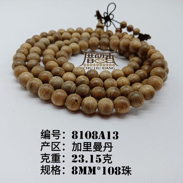 Weight : 23.15 g | Size : 8mm | Number of beads : 108 pcs