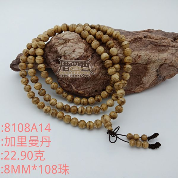 Weight : 22.90 g | Size : 8mm | Number of beads : 108 pcs