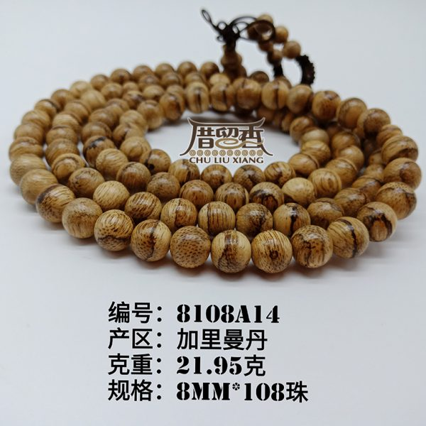 Weight : 21.95 g | Size : 8mm | Number of beads : 108 pcs