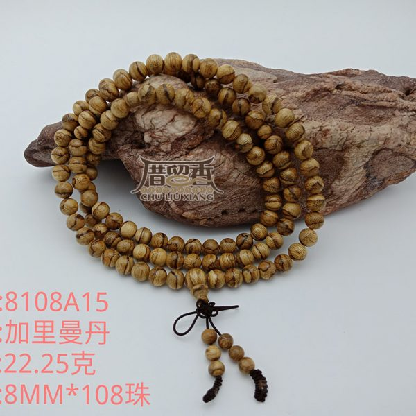 Weight : 22.25 g | Size : 8mm | Number of beads : 108 pcs