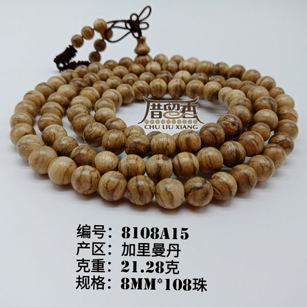 Weight : 21.28 g | Size : 8mm | Number of beads : 108 pcs