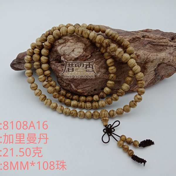 Weight : 21.50 g | Size : 8mm | Number of beads : 108 pcs