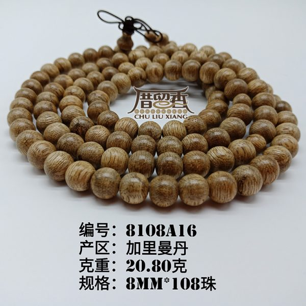 Weight : 20.80 g | Size : 8mm | Number of beads : 108 pcs