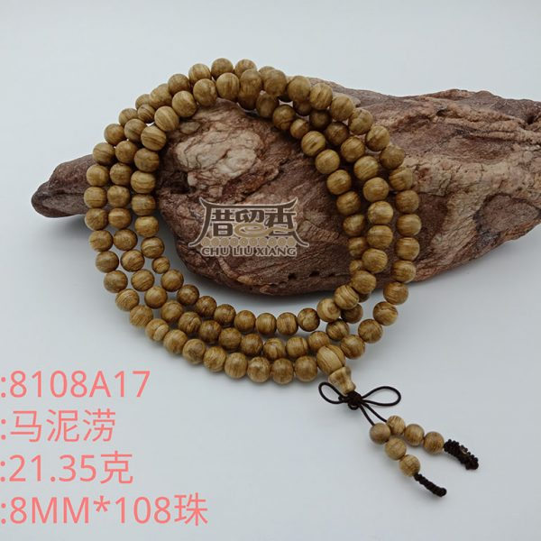 Weight : 21.35 g | Size : 8mm | Number of beads : 108 pcs