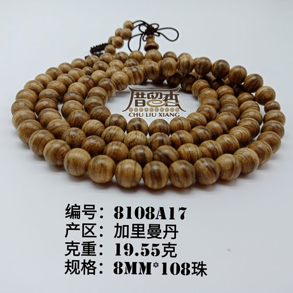 Weight : 19.55 g | Size : 8mm | Number of beads : 108 pcs