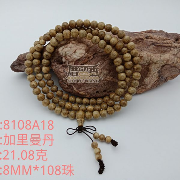 Weight : 21.08 g | Size : 8mm | Number of beads : 108 pcs