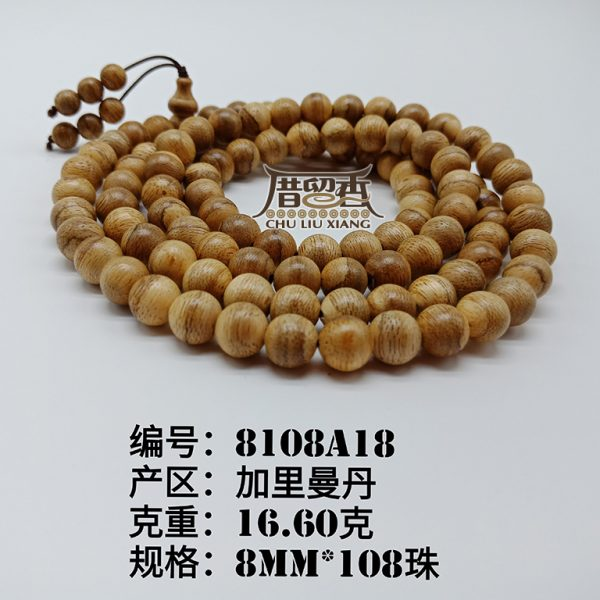 Weight : 16.60 g | Size : 8mm | Number of beads : 108 pcs