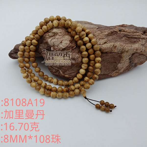 Weight : 16.70 g | Size : 8mm | Number of beads : 108 pcs