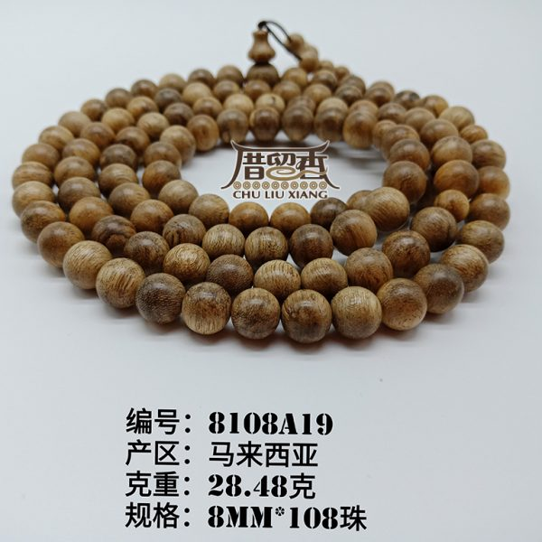 Weight : 28.48 g | Size : 8mm | Number of beads : 108 pcs