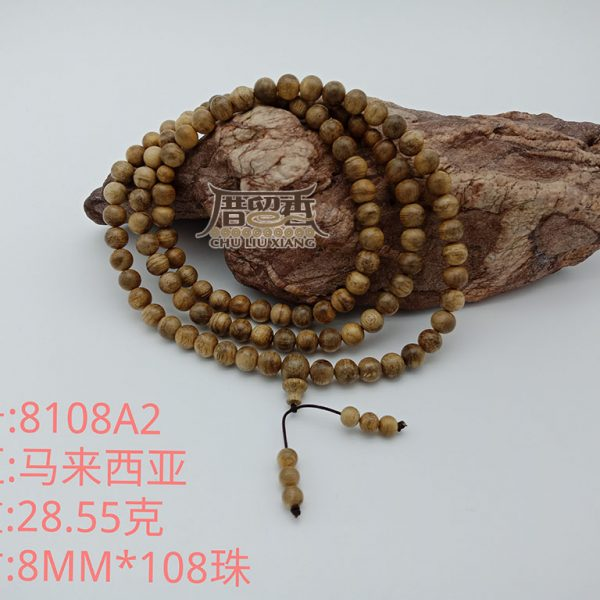 Weight : 28.55 g | Size : 8mm | Number of beads : 108 pcs