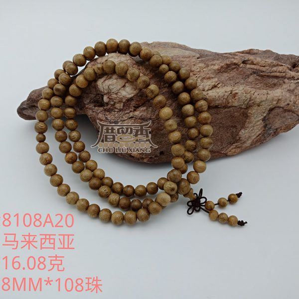 Weight : 16.08 g | Size : 8mm | Number of beads : 108 pcs