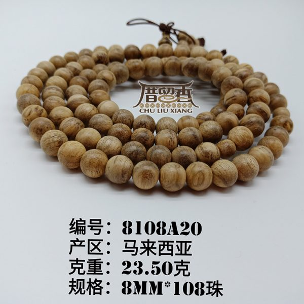 Weight : 23.50 g | Size : 8mm | Number of beads : 108 pcs