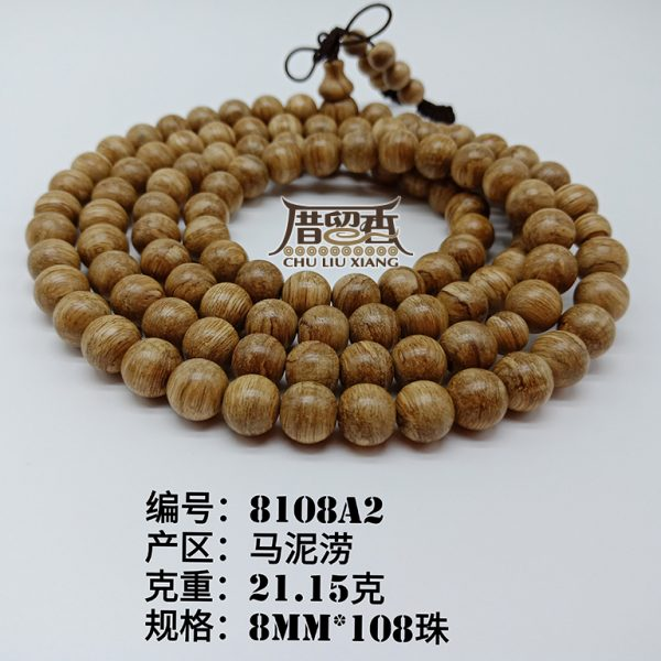 Weight : 21.15 g | Size : 8mm | Number of beads : 108 pcs