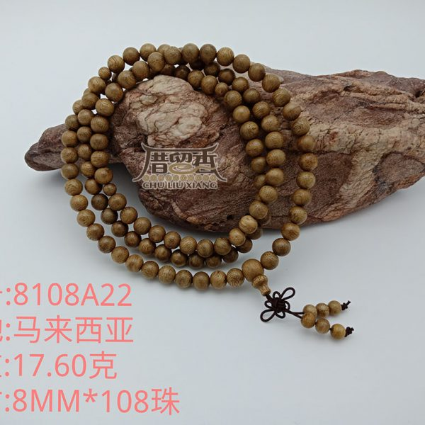 Weight : 17.60 g | Size : 8mm | Number of beads : 108 pcs