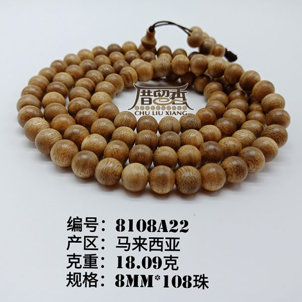 Weight : 18.09 g | Size : 8mm | Number of beads : 108 pcs