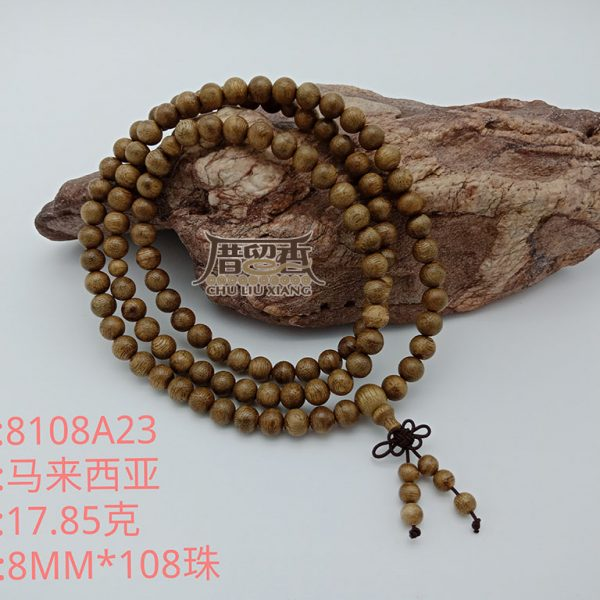 Weight : 17.85 g | Size : 8mm | Number of beads : 108 pcs