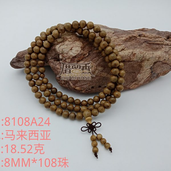 Weight : 18.52 g | Size : 8mm | Number of beads : 108 pcs