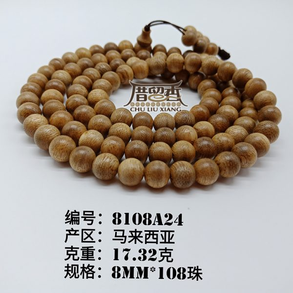 Weight : 17.32 g | Size : 8mm | Number of beads : 108 pcs