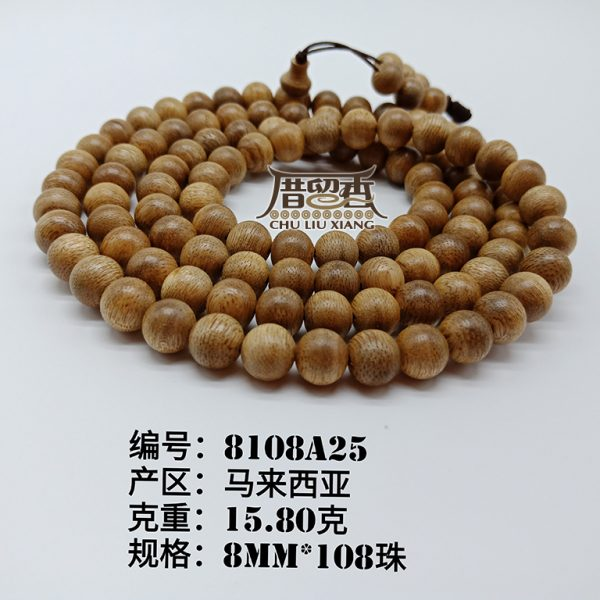 Weight : 15.80 g | Size : 8mm | Number of beads : 108 pcs