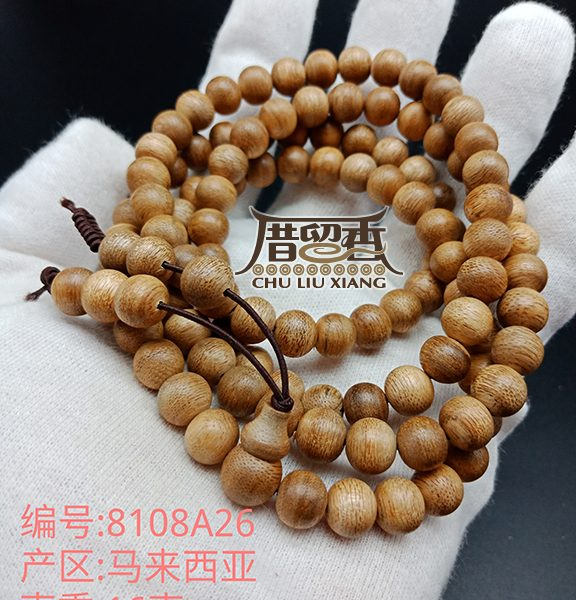 Weight : 16 g | Size : 8mm | Number of beads : 108 pcs