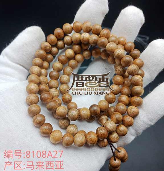 Weight : 17.5 g | Size : 8mm | Number of beads : 108 pcs