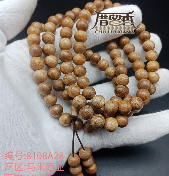 Weight : 18.2 g | Size : 8mm | Number of beads : 108 pcs