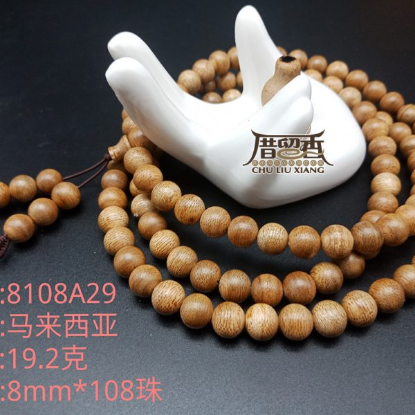 Weight : 19.2 g | Size : 8mm | Number of beads : 108 pcs