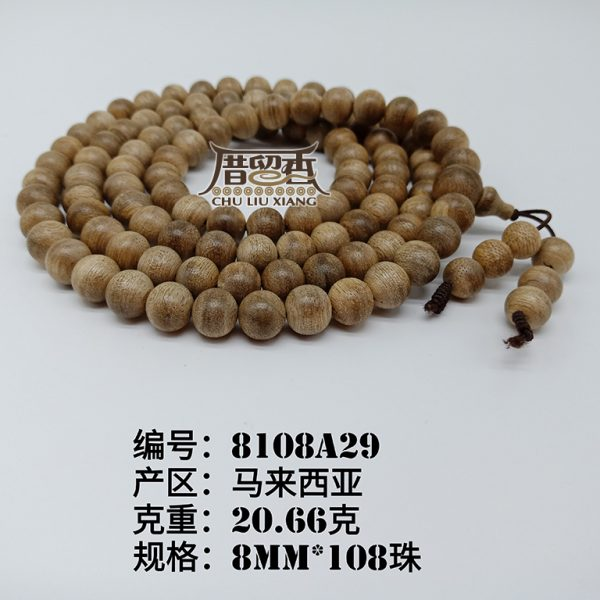 Weight : 20.66 g | Size : 8mm | Number of beads : 108 pcs