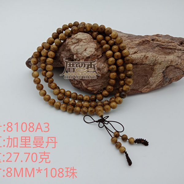Weight : 27.70 g | Size : 8mm | Number of beads : 108 pcs