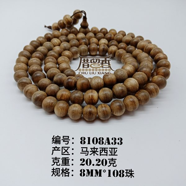 Weight : 20.20 g | Size : 8mm | Number of beads : 108 pcs